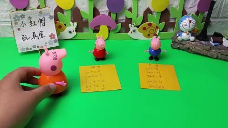 猪妈妈买了玩具小飞机,乔治和佩奇都想要