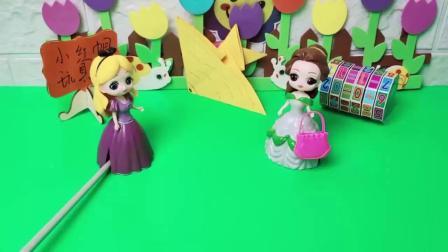 王后生气把贝尔赶出去了,白雪能帮助她吗
