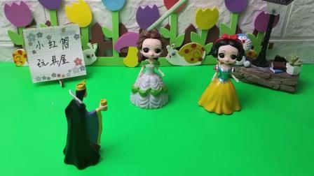 王后给公主们准备的什么圣诞礼物呢