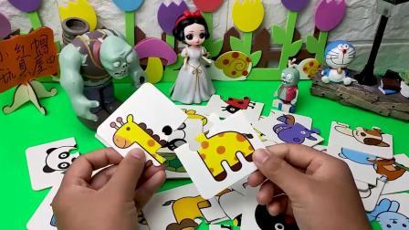 白雪公主帮助小鬼完成了拼图,僵尸会放了她吗