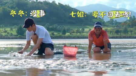 看我的生活:陈学冬在三亚海滩上挖螺,动作非常娴熟!
