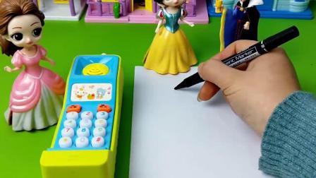 白雪公主画了一个与贝尔一模一样的手机!