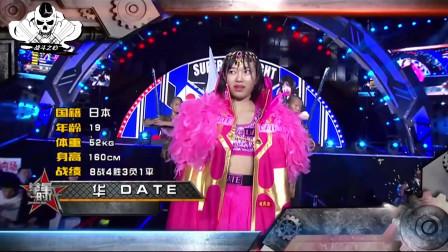 日本美少女高举双拳自以为是,粉袍打扮招摇出场,遭重拳打得形象全无