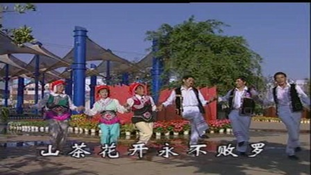 云南山歌,彝族合脚舞想哥想妹来挝锣《心中的歌唱不完》