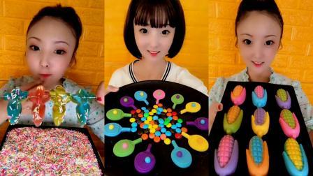 萌姐试吃:果冻胡萝卜和巧克力玉米,各种口味任选