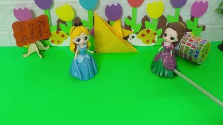 长发和大头为了得到贝尔的珍珠,说贝尔才是童话王国最美的公主
