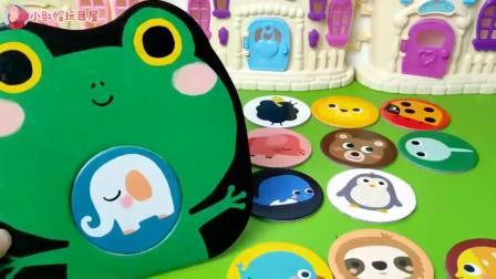青蛙妈妈糊涂了,这么多宝宝不知道哪个才是自己的!