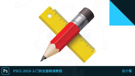 045节:PS实用小工具讲解,标尺,计数,标注功能的使用方法