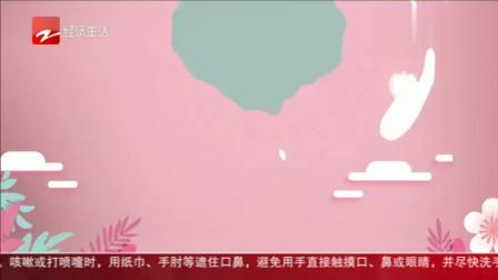 """新鲜事、优倍说:亚运""""杭州伞""""正式撑开,今年3月竣工验收"""