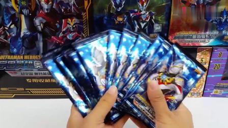 早教益智:15包豪华版连开能出几张满星卡?