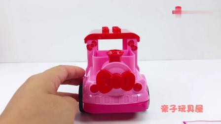 早教益智:HelloKitty小火车玩具 凯蒂猫儿童玩具