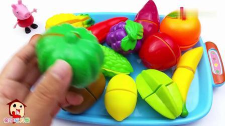 早教益智:一盘的水果和蔬菜玩具,小猪佩奇教大家认识