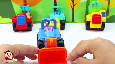 早教益智:三辆卡通工程车玩具 推土车翻土车和压路机