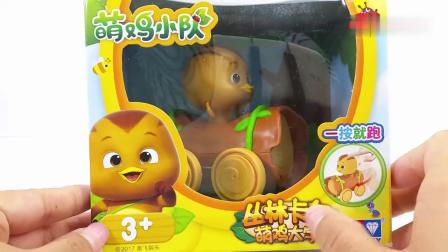 早教益智:丛林卡车玩具大宇