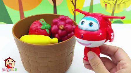 早教益智:乐迪多多小青认识超多水果蔬菜