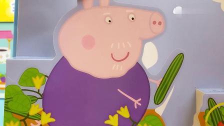 早教益智:乔治哭了,不喜欢吃蔬菜怎么办?