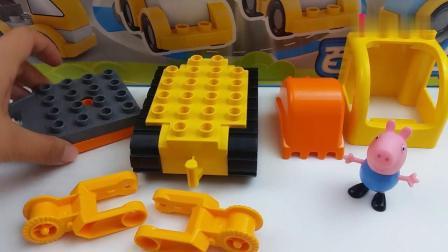早教益智:乔治的乐高积木玩具 一起来用积木拼工程挖土机