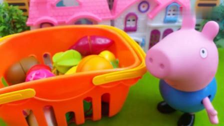 早教益智:乔治要认识这么多水果和蔬菜,小朋友们快来帮帮他吧