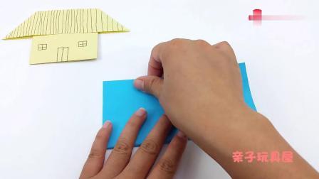 早教益智:儿童学折简单的小房子 折纸手工DIY