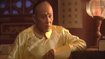 康熙王朝:吴三桂造反,康熙还被蒙在鼓里,周培公想出妙计稳大局