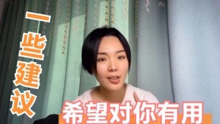 西藏餐饮好不好做?妹子告诉你分几大菜系,包括当司机如何找客源