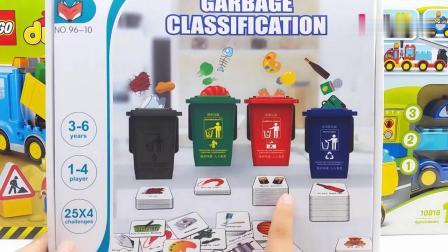 早教益智:垃圾分类游戏玩具试玩 提高小朋友们环保认知