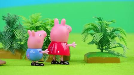 小猪佩奇和乔治来菜地找猪爷爷,结果被会动的稻草人吓哭了!