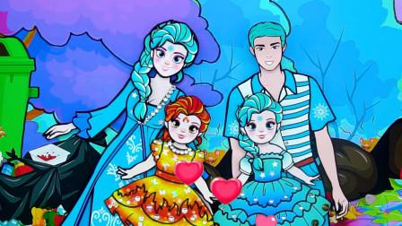 纸娃娃冰公主的双胞胎女儿闹别扭了,给她们都制作新公主裙
