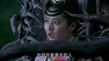 画皮:树妖心机歹毒,要让公主绝望,再吃了公主的心