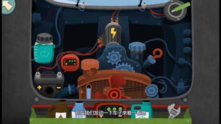 汽车修理厂小游戏,要展现出色的修理技术!