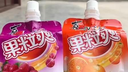欢乐童年:一起来喝果粒橙