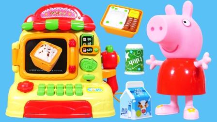 小豆子的快餐售卖机玩具