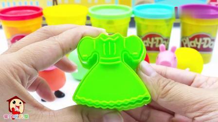 早教益智:小猪佩奇和猪妈妈手工DIY彩泥制作新年衣服