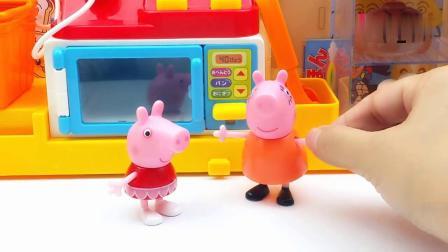 早教益智:小猪佩奇和猪妈妈超市购物佩奇过家家玩具故事