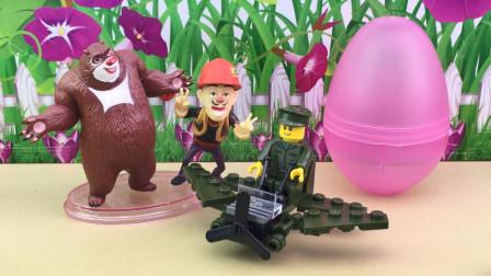 拆奇趣蛋玩具,熊大拼积木战机扭蛋!