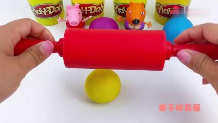 早教益智:小猪佩奇玩具彩泥制作小马佩德罗