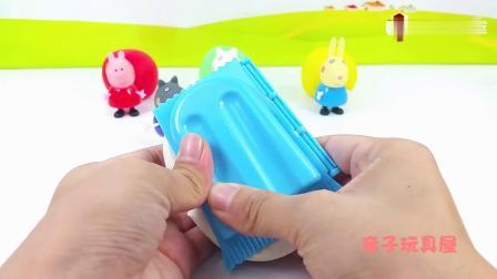 早教益智:小猪佩奇玩具彩泥手工制作雪糕冰棒亲子益智