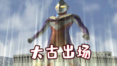 奥特曼格斗进化3:迪迦VS哥尔赞,这是个自带BGM的男人