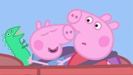 小猪佩奇:佩奇变脸真快,发现弟弟很受欢迎,自己都骄傲了起来
