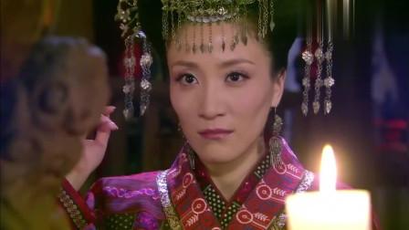 画皮:王后威胁大长老,大长老是妖不是人,大长老无奈答应