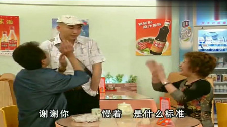 外来媳妇本地郎:阿祖订饭盒给少钱,康祈宗剩菜捞白饭给弟弟笑抽