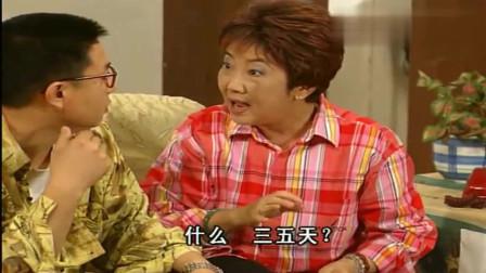 外来媳妇本地郎:作家怕米坏掉请大家吃饭,只有腐乳没菜,笑死了