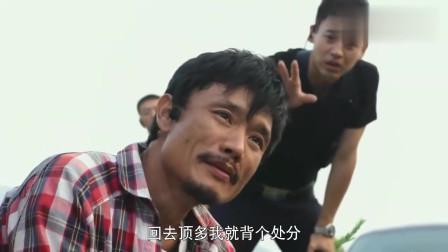 锅哥顺利抓捕罪犯,一个对天鸣枪,罪犯就吓得瘫软在地!