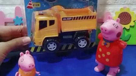 猪妈妈买了两辆工程车,佩奇乔治都想要