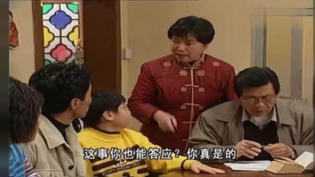外来媳妇本地郎:大过年康家众人一起为年夜饭的菜式起名字!十分温馨