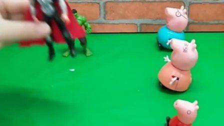 小猪一家发英雄了