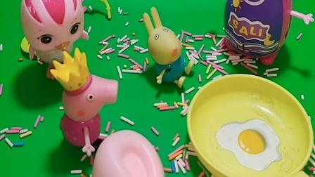 佩琪有新朋友了,它不和小兔瑞贝卡玩了,还把人家的玩具扔了出来
