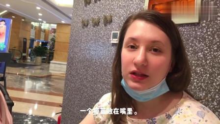 俄罗斯美女玛丽娅看到比亚迪汉汽车:中国的国产新车太漂亮了了!