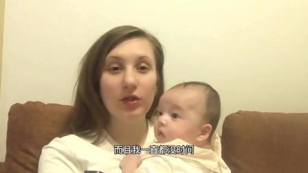 老外在中国:俄罗斯美女玛丽娅带娃辛苦,中国老公亲自为她泡脚,被洋媳妇表扬!