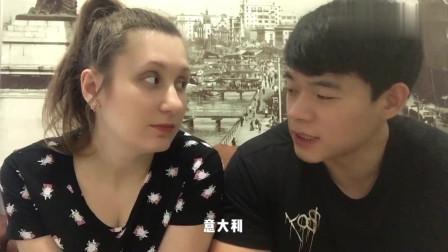 老外在中国:俄罗斯美女疫情期间坐月子妈妈都没来照顾,却被婆婆的行为感动了!